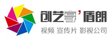创艺享影视logo